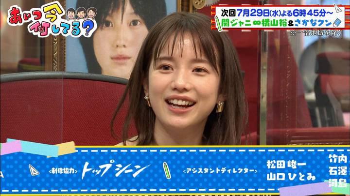 2020年07月22日弘中綾香の画像30枚目
