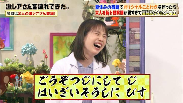2020年07月25日弘中綾香の画像02枚目