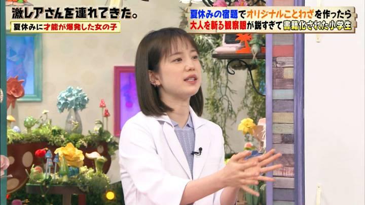 2020年07月25日弘中綾香の画像03枚目
