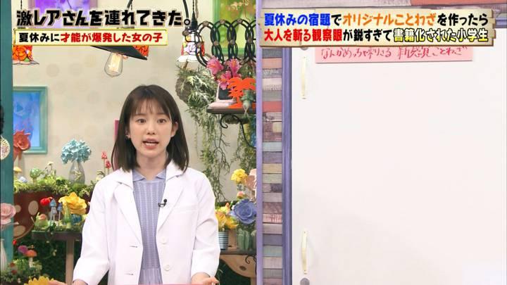 2020年07月25日弘中綾香の画像04枚目