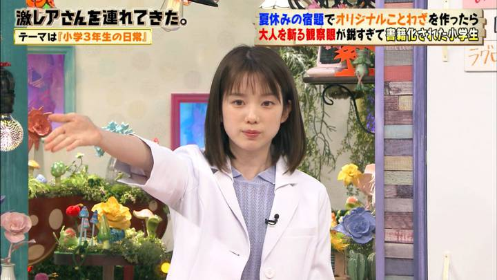 2020年07月25日弘中綾香の画像05枚目