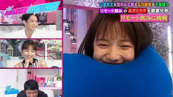 2020年07月25日弘中綾香の画像17枚目