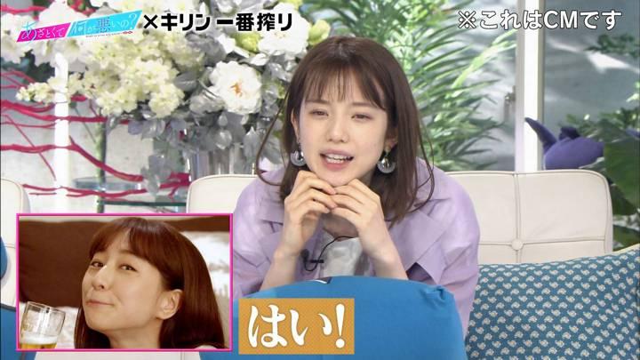 2020年07月25日弘中綾香の画像21枚目