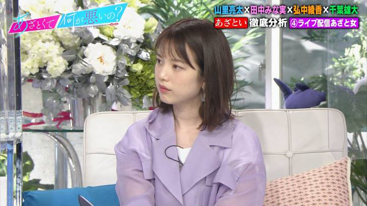 2020年07月25日弘中綾香の画像22枚目