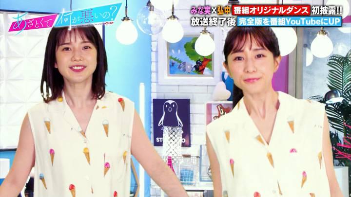 2020年07月25日弘中綾香の画像26枚目