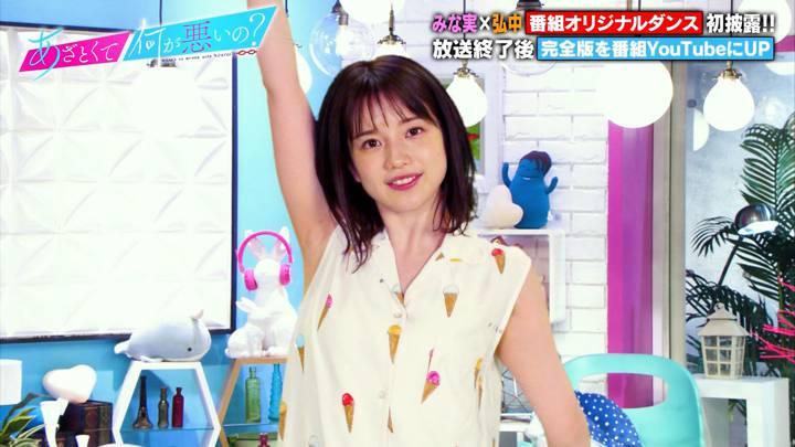 2020年07月25日弘中綾香の画像27枚目