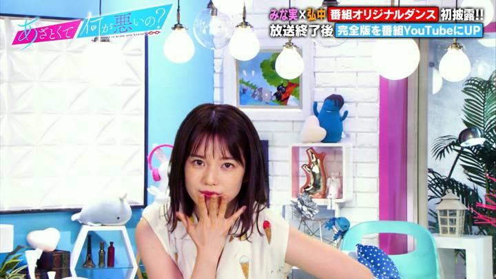 2020年07月25日弘中綾香の画像28枚目