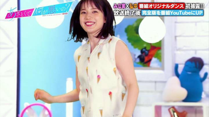 2020年07月25日弘中綾香の画像30枚目