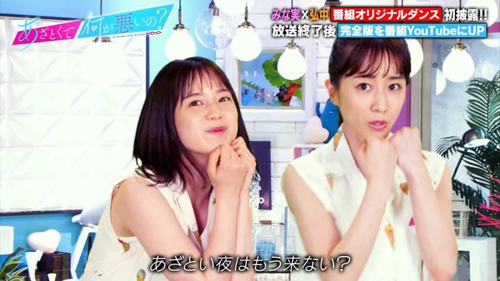 2020年07月25日弘中綾香の画像31枚目