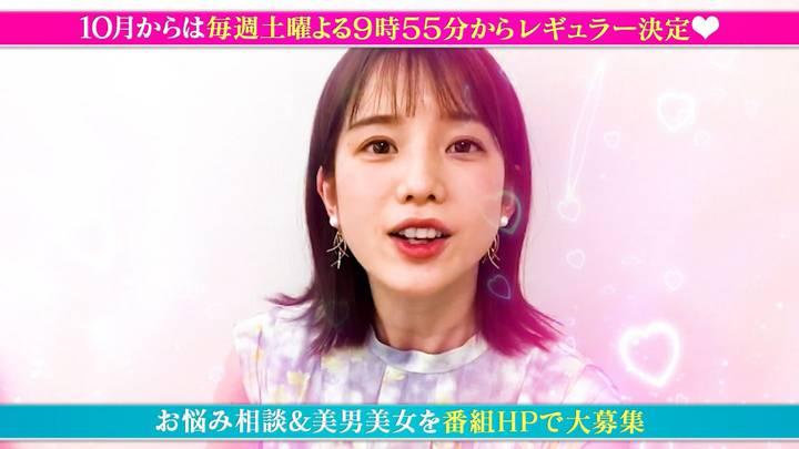 2020年07月25日弘中綾香の画像34枚目