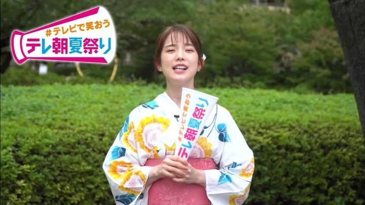 2020年08月01日弘中綾香の画像15枚目