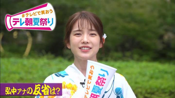 2020年08月01日弘中綾香の画像17枚目