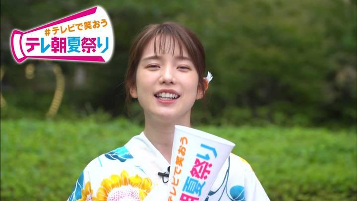 2020年08月01日弘中綾香の画像19枚目