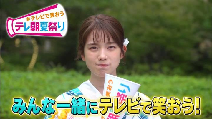 2020年08月01日弘中綾香の画像20枚目