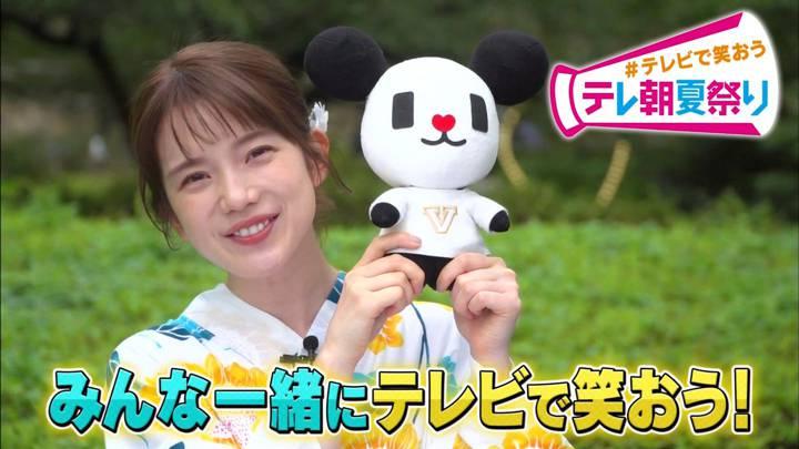 2020年08月03日弘中綾香の画像34枚目