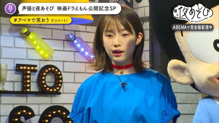 2020年08月05日弘中綾香の画像04枚目