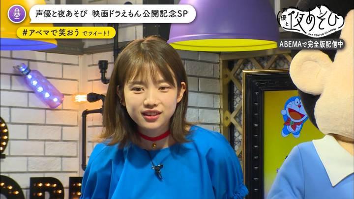 2020年08月05日弘中綾香の画像05枚目