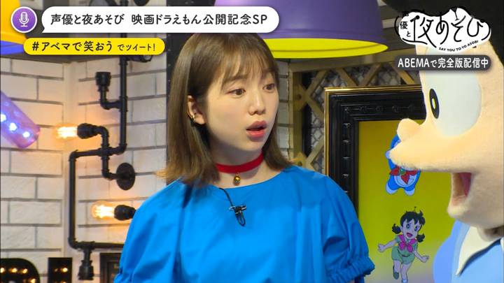 2020年08月05日弘中綾香の画像08枚目