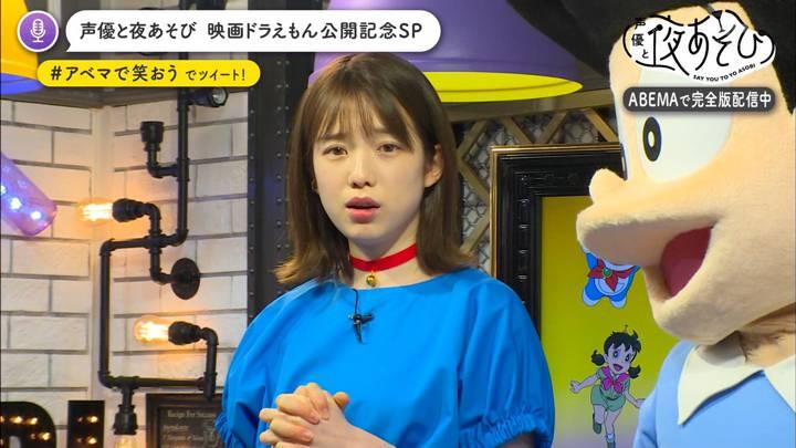 2020年08月05日弘中綾香の画像09枚目