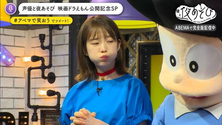 2020年08月05日弘中綾香の画像10枚目