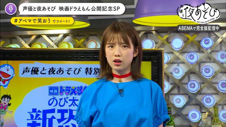 2020年08月05日弘中綾香の画像11枚目