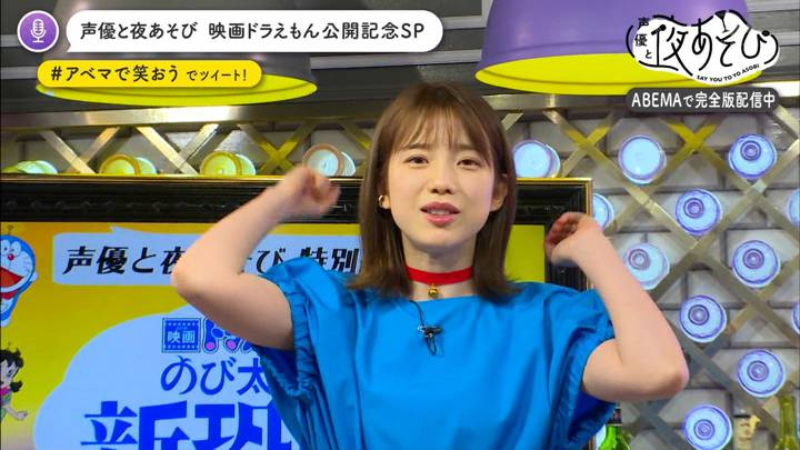 2020年08月05日弘中綾香の画像12枚目