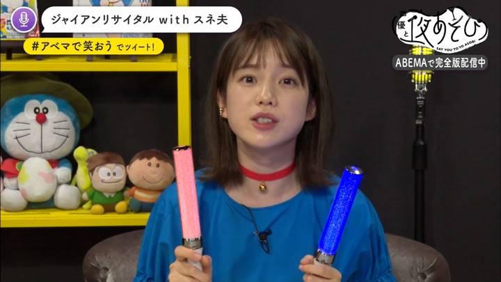 2020年08月05日弘中綾香の画像18枚目