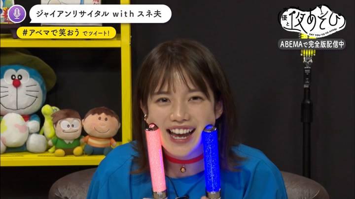 2020年08月05日弘中綾香の画像20枚目