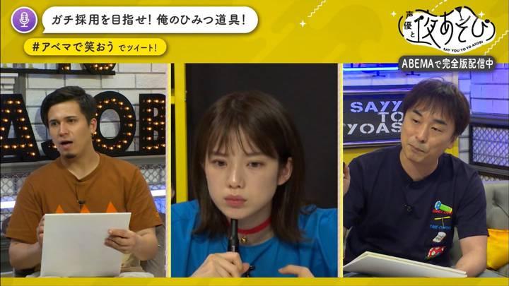 2020年08月05日弘中綾香の画像22枚目