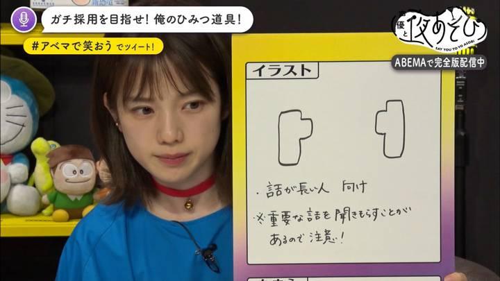 2020年08月05日弘中綾香の画像23枚目