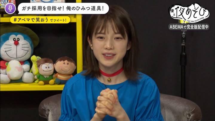 2020年08月05日弘中綾香の画像25枚目