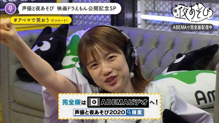 2020年08月05日弘中綾香の画像26枚目