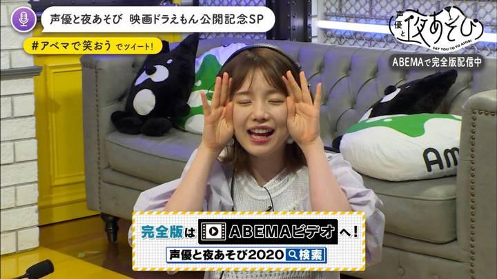 2020年08月05日弘中綾香の画像27枚目