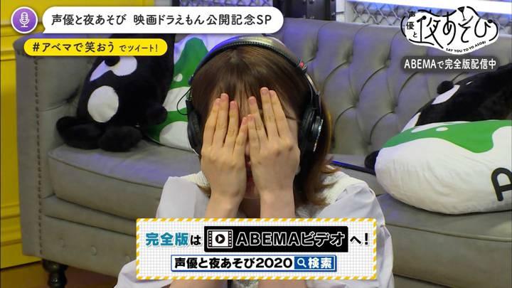 2020年08月05日弘中綾香の画像28枚目