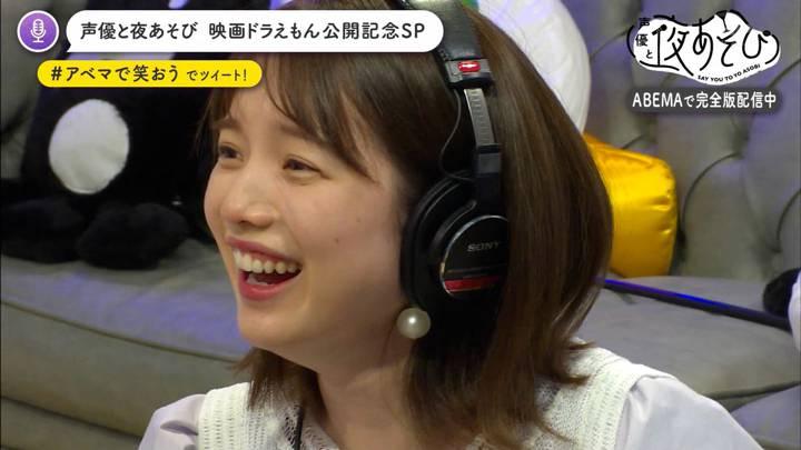 2020年08月05日弘中綾香の画像29枚目