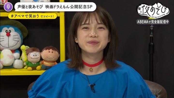 2020年08月05日弘中綾香の画像30枚目