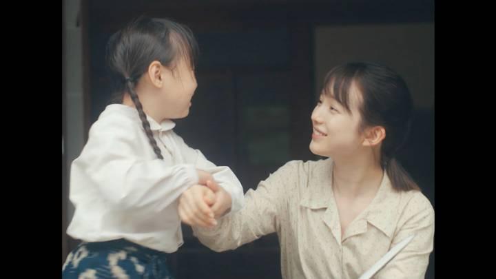 2020年08月07日弘中綾香の画像03枚目