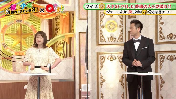 2020年08月08日弘中綾香の画像02枚目
