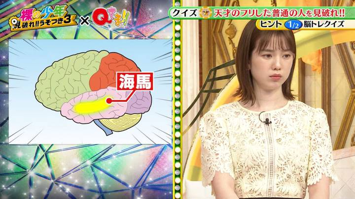 2020年08月08日弘中綾香の画像03枚目
