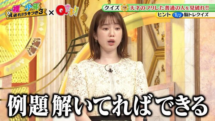 2020年08月08日弘中綾香の画像04枚目