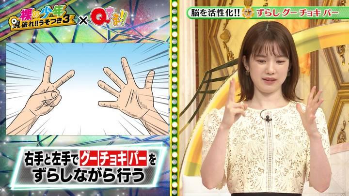 2020年08月08日弘中綾香の画像10枚目