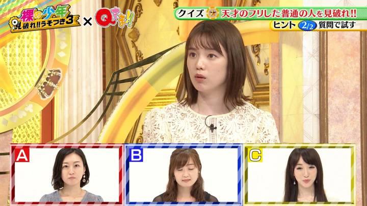 2020年08月08日弘中綾香の画像12枚目