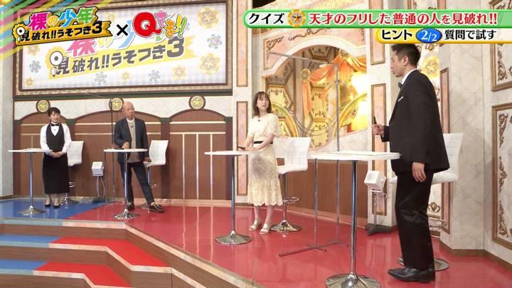 2020年08月08日弘中綾香の画像14枚目