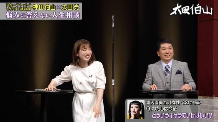 2020年08月12日弘中綾香の画像02枚目