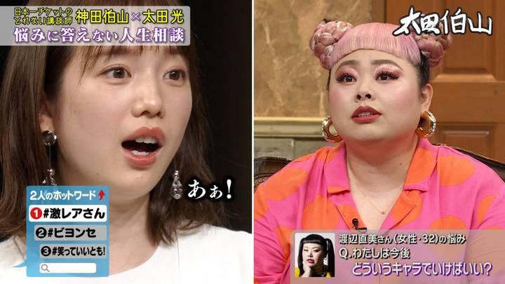 2020年08月12日弘中綾香の画像03枚目