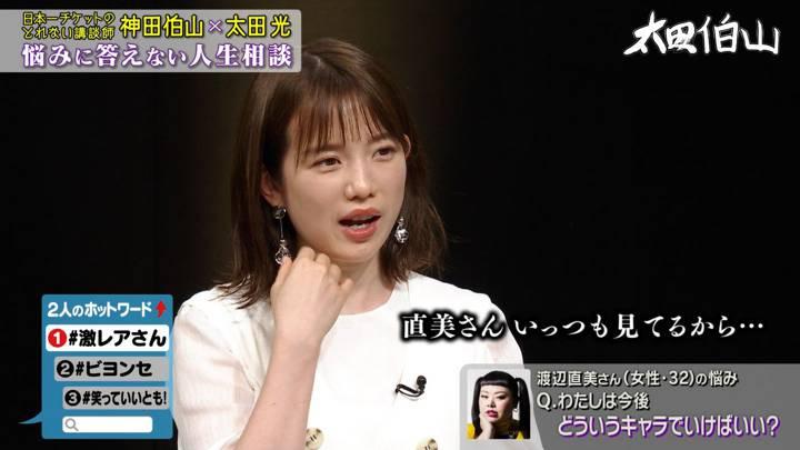 2020年08月12日弘中綾香の画像04枚目