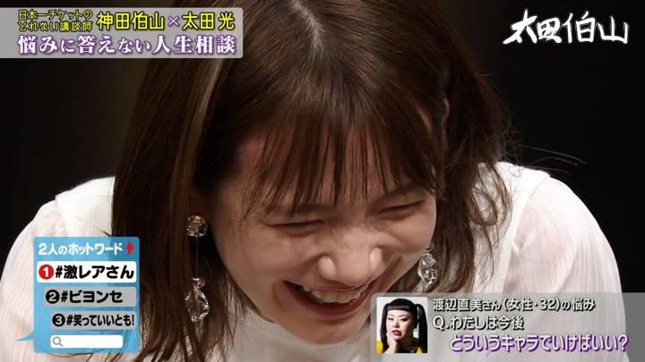 2020年08月12日弘中綾香の画像05枚目