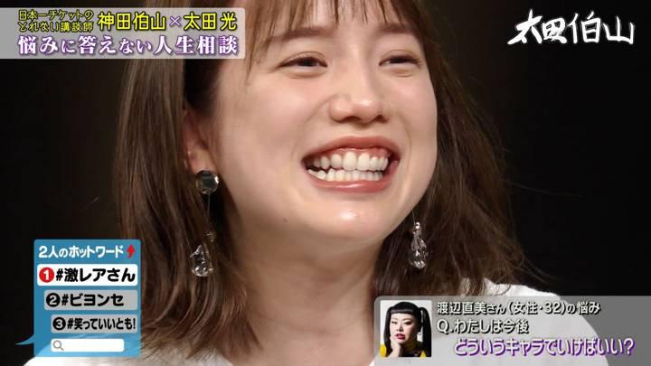 2020年08月12日弘中綾香の画像06枚目