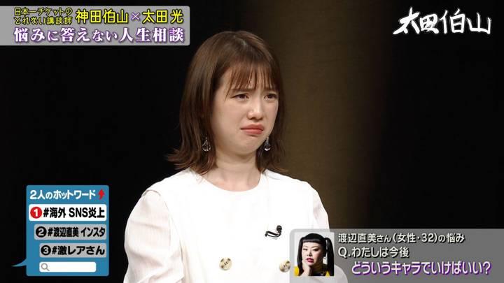 2020年08月12日弘中綾香の画像07枚目