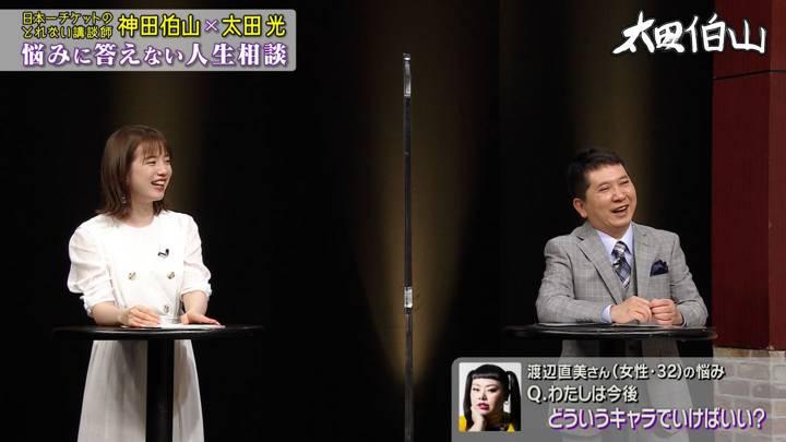 2020年08月12日弘中綾香の画像08枚目